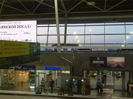 Терминал 1А аэропорта города Казань